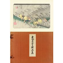 Unknown: 24.3x32.3cm. each - Hara Shobō