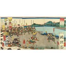 歌川芳員: Ando Kiemon entering the enemy's camp, triptych, c.1848 - 原書房
