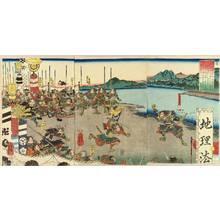 Utagawa Yoshikazu: Ando Kiemon entering the enemy's camp, triptych, c.1848 - Hara Shobō