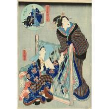 Utagawa Kunisada: Act VII, from - Hara Shobō