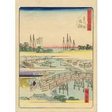 HIROSHIGE��: Kanasugi Bridge, from - Hara Shobō