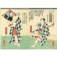 Ochiai Yoshiiku: Portrait of actor Ichimura Kakitsu and Nakamura Shikan, 1862 - Hara Shobō