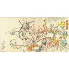 Kawanabe Kyosai: A comic picture titled Kyosai hyakukyo, doke hyakumamben, triptych, 1864 - Hara Shobō