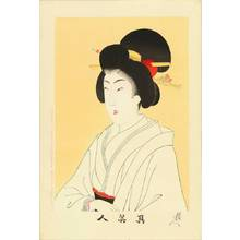 豊原周延: A beauty in white kimono, from - 原書房