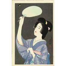 Ito Shinsui: - Hara Shobō