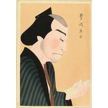 TOYONARI: A profile of the actor Onoe Matsusuke in the role of the carpenter Goroji, from - Hara Shobō