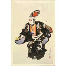 SHUNSEN: Portrait of the actor Ichikawa Ennosuke performing Sambaso, 1952 - Hara Shobō
