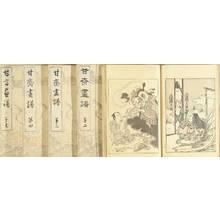 無款: , 5 vols., complete, 1891-93, original covers and title slips - 原書房
