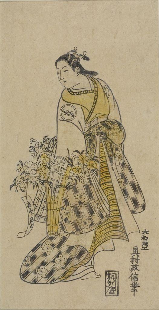 Edo period date edo period middle 1704 1789 details more information - Okumura Masanobu Actor Arashi Kiyosaburo As Yaoya Oshichi
