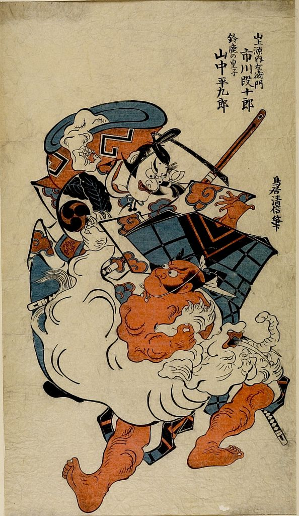 鳥居清信 the death of prince suzuka late edo period 1815
