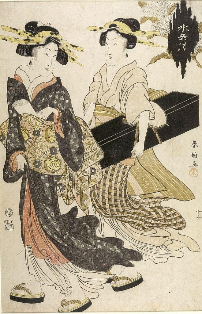 Edo period date edo period middle 1704 1789 details more information - Katsukawa Shunsen Minazuki June Harvard Art Museum