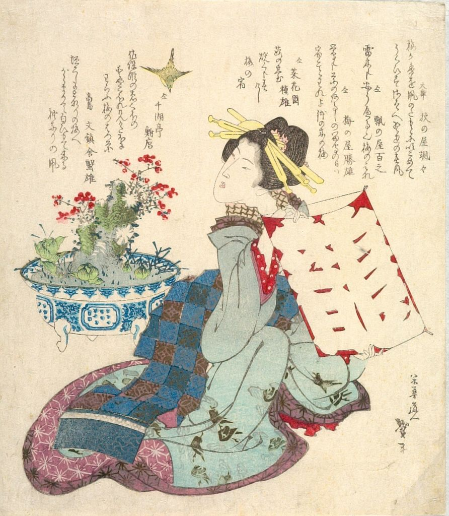 Katsushika Hokusai: Woman with Kite, Diving Bird, and ... Hokusai Woman