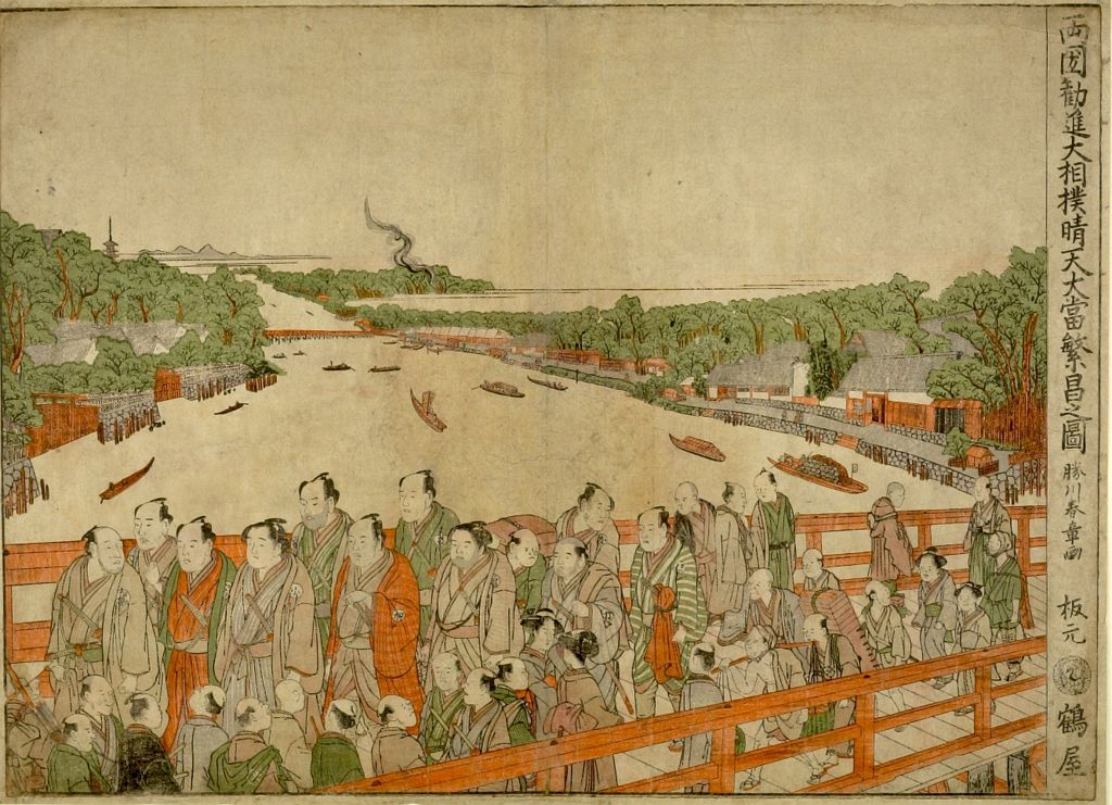Edo period date edo period middle 1704 1789 details more information - Katsukawa Shunsho Sumo Games At Ry 244 Goku Attracting A