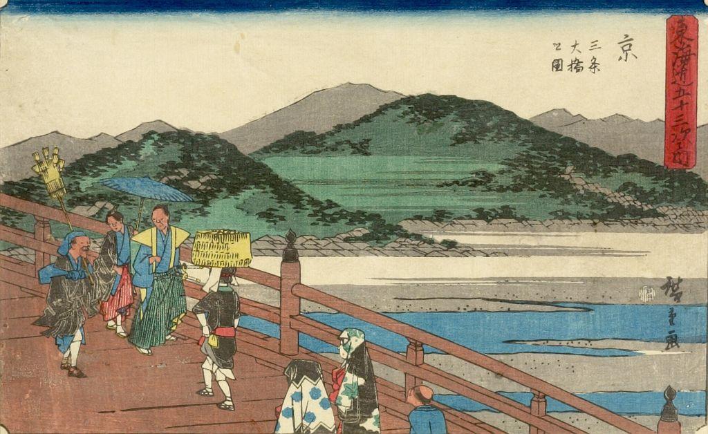 歌川広重の画像 p1_13