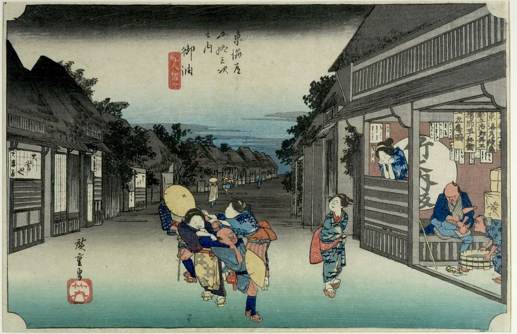 the edo period of japan Explore the edo period houses of the omi merchants omihachiman (近江八幡) is an edo period merchant town located close to lake biwa in shiga prefecture, it makes a great day trip from kyoto for any fan of japanese history and culture.
