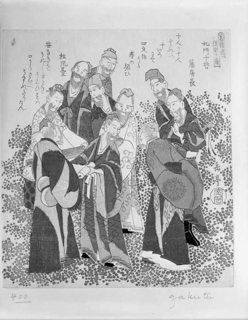 gakutei ten disciples of confucius k jutetsu from the  yashima gakutei ten disciples of confucius k jutetsu from the series poems of ten famous numbers for the edo poetry club katsushikaren meisu juban
