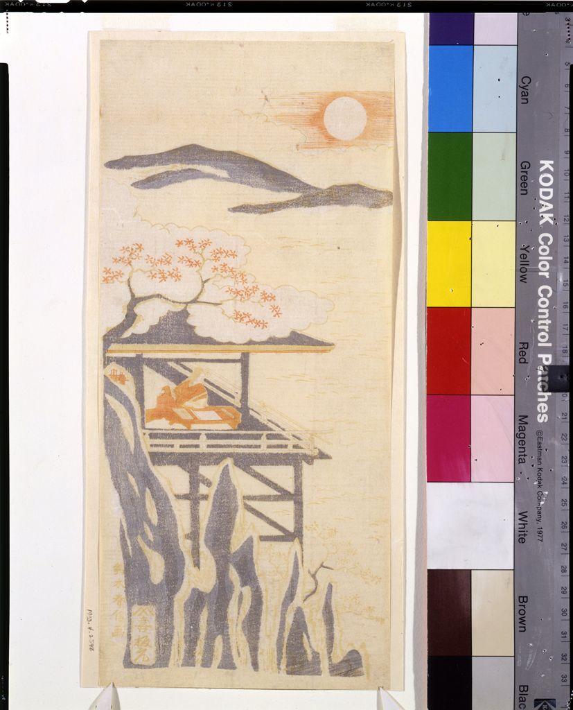 Edo period date edo period middle 1704 1789 details more information - Suzuki Harunobu Murasaki Shikibu Admiring The Moon At