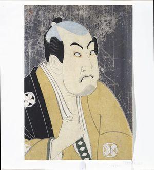 Toshusai Sharaku: Actor Tanimura Torazô as Washizuka Happeiji from the Play