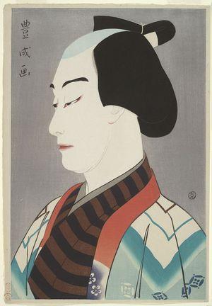 Yamamura Toyonari: Actor Nakamura Ganjirô as Akane Hanshichi, from the series Flowers of the Theatrical World (Rien no hana), Taishô period, dated 1920 - Harvard Art Museum