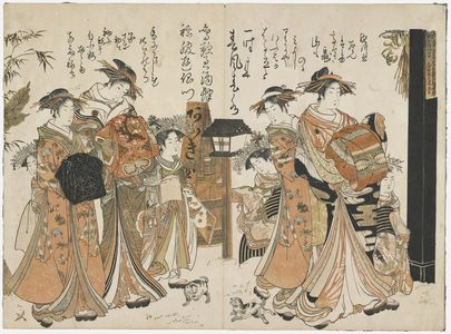 Kitao Masanobu: The courtesans Hanaôgi and Takigawa of the Ogi House from the printed album