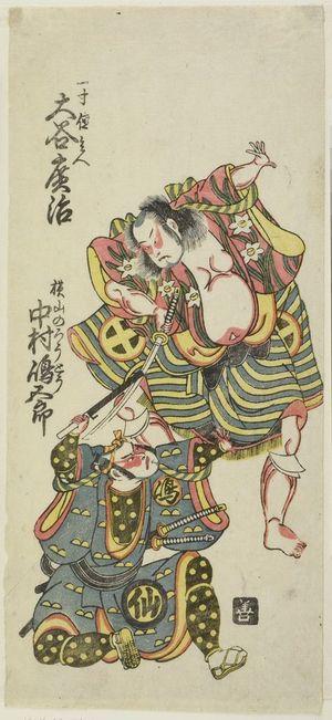 鳥居清満: Actors Ôtani Hiroji as Isoun Tokube and Nakamura Shimagoro as Yokoyama's Servant, Edo period, circa early 1750s - ハーバード大学