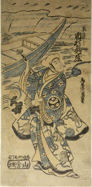 鳥居清満: Actor Ichimura Kamezô as Jirô of Kyoto, Edo period, circa late 1750s(?) - ハーバード大学