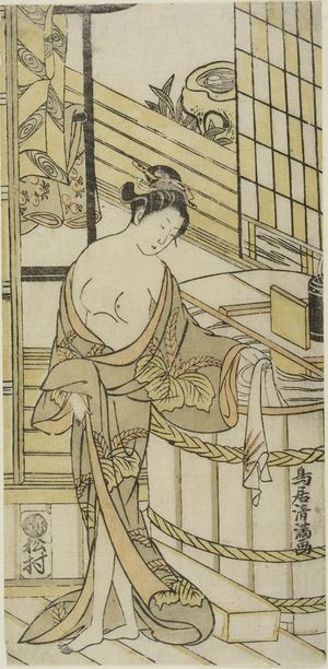 Torii Kiyomitsu: Woman about to Enter Bath, Edo period, circa mid 18th century - Harvard Art Museum