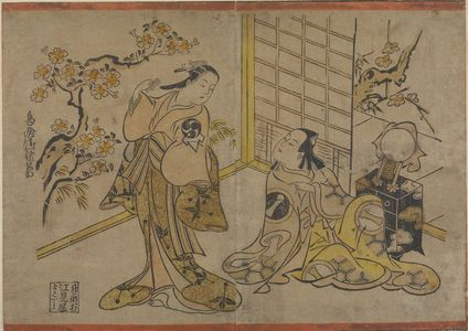Torii Kiyonobu I: Actors Ichikawa Monnosuke (Ichikawa Danjûrô 2nd) and Nakamura Takesaburô as an Oiran, Edo period, circa 1715 - Harvard Art Museum