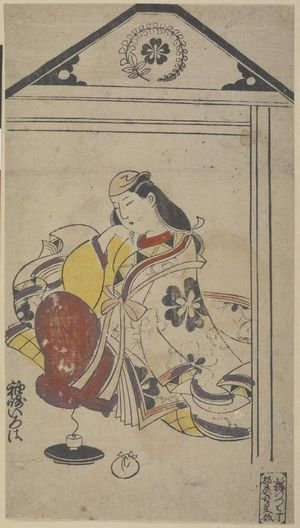 Torii Kiyonobu I: Actor Iwai Sagenda(?) as a Court Lady, Edo period, circa 1710 - Harvard Art Museum