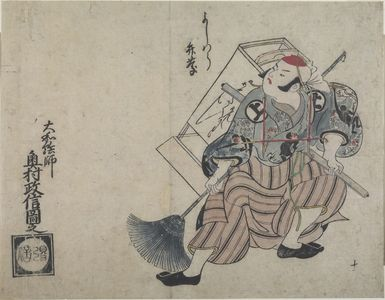 Okumura Masanobu: Yoshiwara Benkei, (Number 11) from the series Famous Scenes from Japanese Puppet Plays (Yamato irotake), Edo period, circa 1705-1706 - Harvard Art Museum