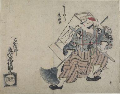 奥村政信: Yoshiwara Benkei, (Number 11) from the series Famous Scenes from Japanese Puppet Plays (Yamato irotake), Edo period, circa 1705-1706 - ハーバード大学