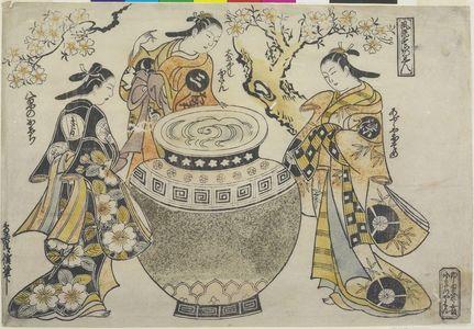 Torii Kiyonobu I: Three Vinegar Tasters (Furyû osu no sannin) portrayed as Aburaya Osome, Daikyoji Osan and Yaoya Oshichi - characters from Chikamatsu Plays, Edo period, early 18th century - Harvard Art Museum