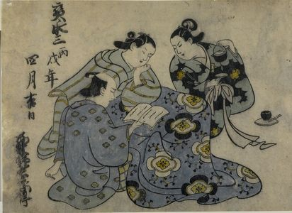 Okumura Masanobu: Man and Two Women Reading, Edo period, 1706 (Hôei 3) - Harvard Art Museum