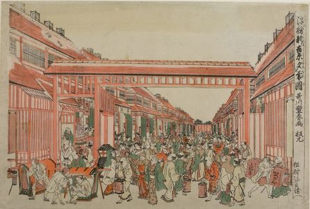 歌川豊春: Perspective View of Shin Yoshiwara in the Evening (Uki-e Shin Yoshiwara yûgure zu), Edo period, circa early 1780s - ハーバード大学