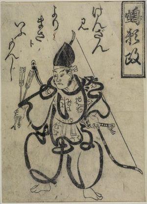 Torii Kiyomasu I: PLAY BILLS OF KUMAZAKA, Edo period, circa early 18th century - Harvard Art Museum