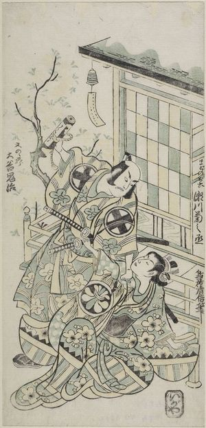 Torii Kiyomasu I: TWO ACTORS BEFORE A SMALL BUILDING, Edo period, - Harvard Art Museum