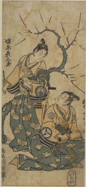 Torii Kiyohiro: Actors Bandô Hikosaburô and Matsumoto Koshirô 2ND AS THE SOGA BROTHERS - Harvard Art Museum