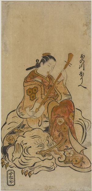 Okumura Masanobu: Actor Onogawa Orie as a Courtesan Parodying the Bodhisattva Samantabhadra (Fugen Bosatsu) Seated on an Elephant, Edo period, circa 1720s - Harvard Art Museum