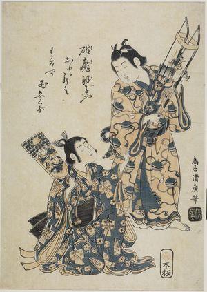 Torii Kiyohiro: Children with Toys (New Year's Greeting), Edo period, circa 1758 - Harvard Art Museum