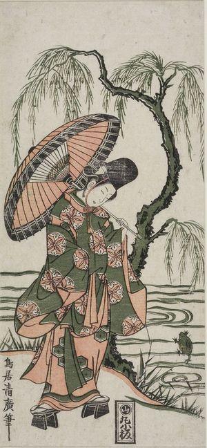 Torii Kiyohiro: Ono no Tofu and the Frog, Edo period, circa 1737-1776 - Harvard Art Museum