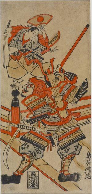 鳥居清忠: USHIWAKA AND BENKEI ON THE GOJO BRIDGE, Edo period, - ハーバード大学