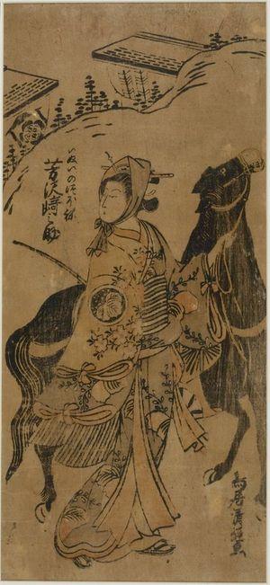 鳥居清経: LADY LEADING A DARK HORSE, Edo period, - ハーバード大学