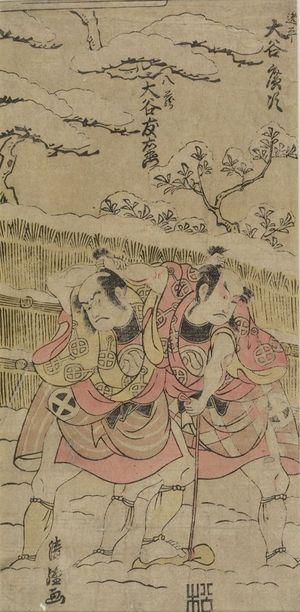鳥居清経: ACTORS: OTANI HIROJI, OTANI, Edo period, - ハーバード大学