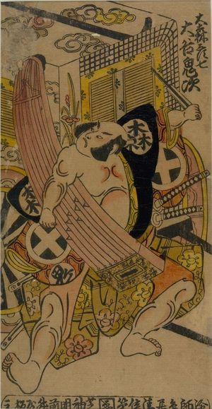 鳥居清信: Actor Otani Oniji AS OMORI KOHICHI, Edo period, - ハーバード大学