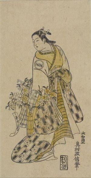 Okumura Masanobu: Actor ARASHI KIYOSABURO AS YAOYA OSHICHI, Edo period, - Harvard Art Museum