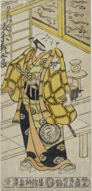 Torii Kiyonobu I: Actor Bandô Hikosaburô AS NUREGAMI CHOGOGO, Edo period, - Harvard Art Museum