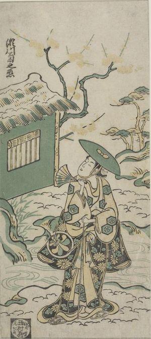 Torii Kiyonobu I: Actor Segawa Kikunojô AS A WOMAN, Edo period, - Harvard Art Museum