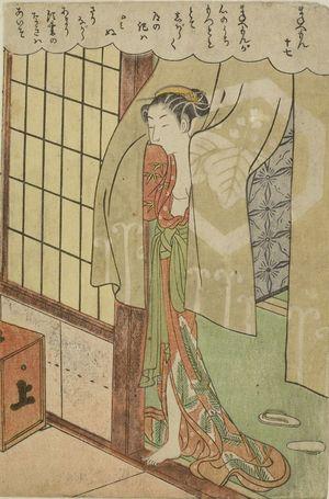 鈴木春信: Courtesan Looking Through a Curtain, the right half of No. 17 from the erotic series The Amorous Adventures of Mane'emon (Fûryû enshoku Mane'emon), Edo period, circa 1769-1770 (Meiwa 6-7) - ハーバード大学