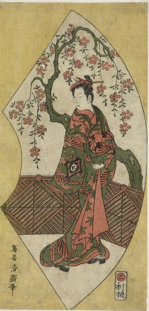 Torii Kiyohiro: Woman Standing in Front of Fence and Blossoming Cherry Tree (in a fan-shaped border), Edo period, circa 1760 - Harvard Art Museum