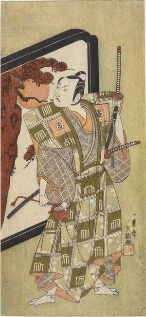 一筆斉文調: Actor Ichikawa Komazô AS A SAMURAI - ハーバード大学
